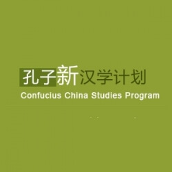 Confucius China Studies Program Scholarship programs