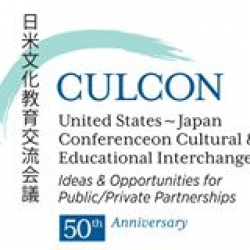 The U.S.-Japan Conference on Cultural and Educational Interchange (CULCON) Internship programs