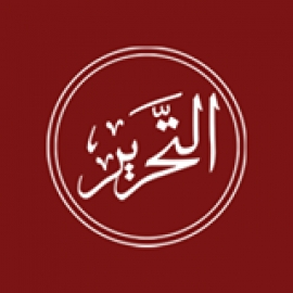 Tahrir Institute for Middle East Policy (TIMEP)