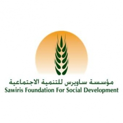 Sawiris Foundation for Social Development Scholarship programs