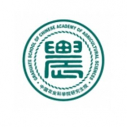 Chinese Academy of Agricultural Sciences (CAAS)