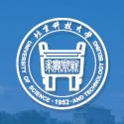 University of Science and Technology Beijing  Scholarship programs