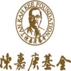 Tan Kah Kee Foundation Scholarship programs