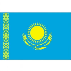 Government of Kazakhstan