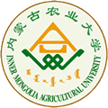 Inner Mongolia Agricultural University (IMAU)