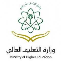 Ministry of Education, Saudi Arabia Scholarship programs