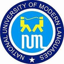 National University Of Modern Languages (NUML) Scholarship programs