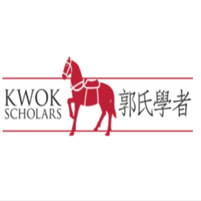 Kwok Scholars Association Scholarship programs