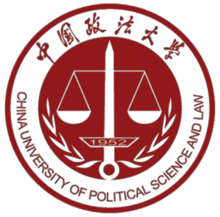 China University of Political Science and Law (CUPL)