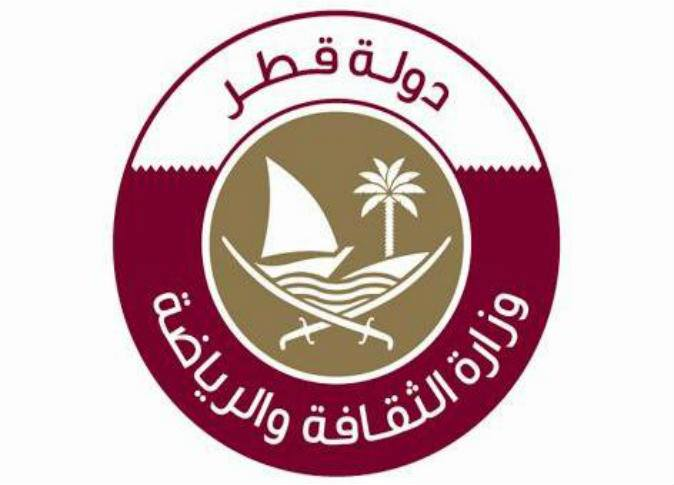 Ministry of Culture and Sports Qatar Scholarship programs