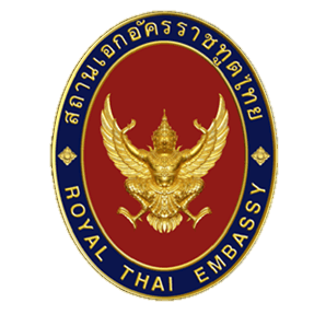 Royal Thai Government Scholarship programs