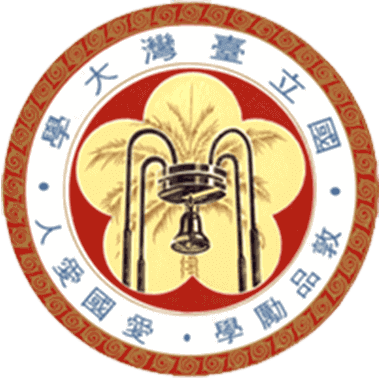 National Taiwan University Scholarship programs