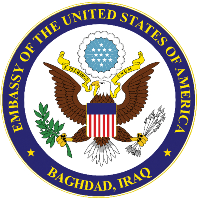 Embassy of the United States in Baghdad, Iraq Scholarship programs